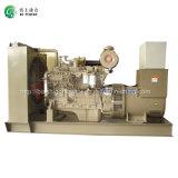 550KW/688kVA Grupo Electrógeno Cummins Diesel / Generar Set / grupo electrógeno con CE, SGS ISO (BCS550)
