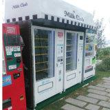 Выдвиженческий охлаженный распределитель торгового автомата питья с экраном LCD