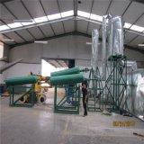 Масло Jnc и завод регенерации черного смазочного минерального масла используемые Китаем