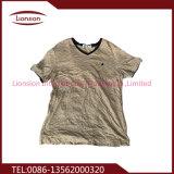 中国南部の使用された衣類