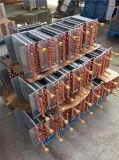 L'eau réfrigérée Sevaporator bobine de la bobine