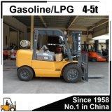 판매를 위한 가스 지게차