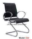 現代オフィスの革ホテルアーム会合の訪問者のゲストの椅子(PE-E22)