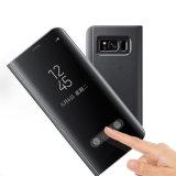 Модная галактика S8 S8+ Samsung аргументы за Flip крышки положения ясного взгляда