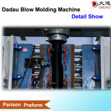 低い放出燃料タンクのブロー形成機械