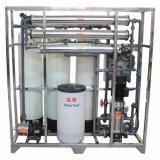 Quellwasser-Vertrags-umgekehrte Osmose-System mit CER Bescheinigung