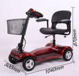 工場卸売3の車輪の年配者のための電気三輪車の移動性のスクーターは低価格のBluetoothを追加できる