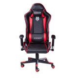 001A 중국 게임 의자 중국 게임 의자 제조자, 게임 의자 카탈로그, 게임 의자