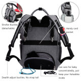 Серый пеленок мама Diaper рюкзак сумка с Side-Opening дизайн