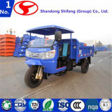 Dos plazas modelo galpón Simple/transporte/carga/transporte para 500kg -3toneladas tres Wheeler Dumper