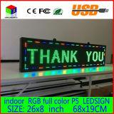 LEDのパネルの屋内フルカラーのボード680X190mmプログラム可能なLEDのスクローリングメッセージ表示印