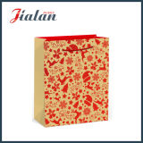 Bolsa de papel del regalo de las compras del embalaje del regalo de la Navidad del papel de Brown Kraft
