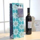 Schnee-blauer Funkeln-Muster-Wein-Beutel, Geschenk-Papierbeutel, Wein-Beutel