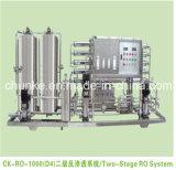 Equipo de sistema inoxidable industrial del tratamiento de aguas del gris de acero