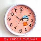 Relógios de parede crianças Relógios de quartzo