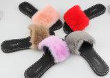 2018人の柔らかい毛皮(FSL005)が付いている標準的な女性の靴の平らなスリッパ