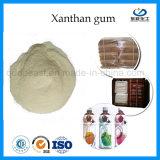 中国からの食品等級Xcポリマー(DE VIS)