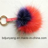 ハンドメイドののどの組合せは毛皮Keychainを着色する