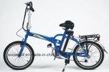 Сплава V-тормоза складной электрический велосипед литий-ионный велосипед