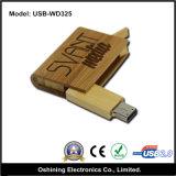 Disco di legno del USB di figura del libro della parte girevole (USB-WD325)