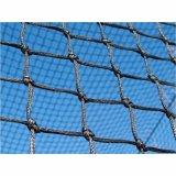 PEの結ばれるか、またはKnotlessホッケーの球の目的のネットかスポーツの目的のネット