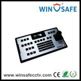 マルチプロトコルキーボードPTZコントローラ