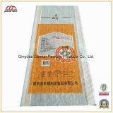 100% neues materielles transparentes Polypropylen gesponnener Beutel des Reis-25kg