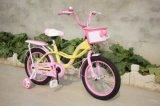 أصفر جميلة أطفال درّاجة مع [ل-005]