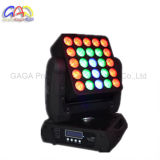 5 * 5 LED DMX Control Moving Head Matrix Stage Lighting
