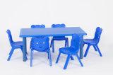 저속한 가구 파란 플라스틱 쌓을수 있는 학교 의자