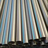 高品質の304ステンレス鋼の管