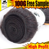 バージンのヨーロッパのハニーブロンドのブラジルの毛の織り方