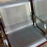 Shopfront 훈장, Lightboxes 의 기다리는 의자를 위한 관통되는 금속 메시