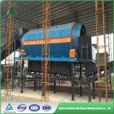有機性廃棄物管理か管理機械に堆肥を施すこと