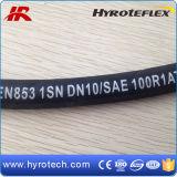 Mangueira de alta pressão SAE100 R1/R2/4sp/4sh da resistência de petróleo hidráulico