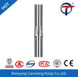 4SP Série de pompes submersibles Fulid 50C, Irrigtaion industriels utilisés de la pompe de la Chine