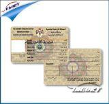 Karte der niedrigen Kosten-13.56MHz Plastik-RFID mit kurzer Lieferfrist