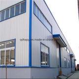 Magazzino prefabbricato prefabbricato/gruppo di lavoro del blocco per grafici d'acciaio
