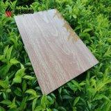 Padrão de madeira de 4 mm Painel Composto de alumínio
