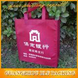 Fabricant de sacs de magasinage non tissé (FLO-NW230)