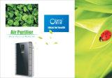Наиболее востребованных Muiti-Function воздушного фильтра снимите тч2,5 домашнего офиса управления очистителем воздуха воздушные фильтры Польша Франция