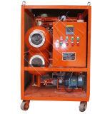 Одноступенчатый вакуумный отходов трансформаторное масло фильтр для очистки машины Zy-50