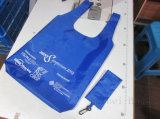 Bewegliches Nylon Foldable Bag (hbfb-36)
