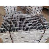 Rejilla de acero inoxidable galvanizado pintado para las plataformas