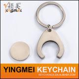 장방형에 의하여 주문을 받아서 만들어지는 고품질 금속 열쇠 고리 (Y02320)