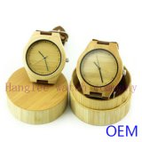 Relógio de madeira barato de alta qualidade de quartzo (Ja15002)