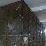 L'émail réservoir d'eau en acier pressé pour eau de pluie