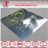 Fournisseur professionnel de plaque d'acier inoxydable