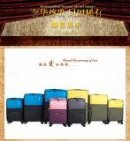 柔らかい荷物のトロリー荷物袋の多機能のトロリー荷物セット