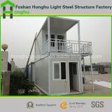 Prefabricated 집 2 지면 판매를 위한 강철 건물 사무실 콘테이너 집